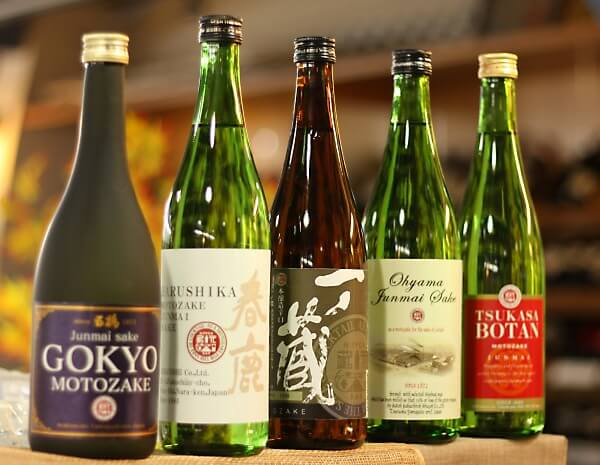【日本酒を使ったカクテル】ってあるの?プロのバーテンダの聞いてみた!